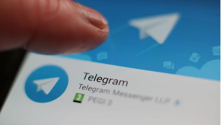 Telegram dijital araçlar Verimli Çalışma İçin Gerekli Dijital Araçlar telegram